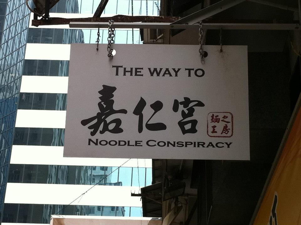 noodle conspiracy